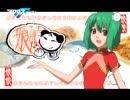 【ラジオ】マクロスF○※△ 第13回 thumbnail