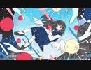 【闇音レンリ】空色グラビティー 【utauオリジナル】