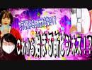 【これから始まる新ビジネス!?】/『Tanakanとあまみーのセラピストたちの学べる雑談ラジオ!〜深文先生編!その③〜』