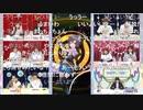 「アイドルマスター ポップリンクス」ポプマス生配信 ~ブランド対抗!ポプマス大会SP~ コメ有アーカイブ(2)