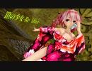 MMD【鎖の少女-Re Alive-】Tda式 重音テト kimono style【210207】【ray】【sdPBR】