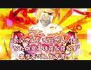 【ニコラップ】毒男のギガンティックO.T.NーRemixー