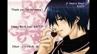 【ニコカラ】Sweet's Beast(キー-5)【off vocal】