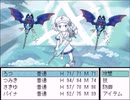 【LeCoRo2】皆弧と天使の物語【プレイ動画】part13