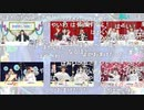 「アイドルマスター ポップリンクス」ポプマス生配信 ~ブランド対抗!ポプマス大会SP~ コメ有アーカイブ(5)