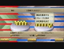 【ロマサガ3】コマンダーモード禁止で普通にクリアを目指すゆっくり その4