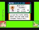#3-8 フルーツゲーム劇場『ポケットモンスター エメラルド』
