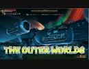 【実況プレイ動画】初めての外の世界 01【The Outer Worlds】