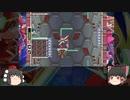 ザギナオのロックマンゼロ 初見実況プレイ Part10(いざ、ネオアルカディア編その2)