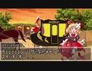 【東方卓遊戯】守矢神社のトーキョーN◎VA Act2-2【トーキョーN◎VA】