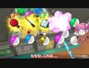 【妖怪学園Y】行くぞガシャ90連!来てよDLC3!!