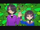 【UTAUカバー】黙祈世【津井スミ・木場津戀糸】