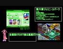 流星のロックマンRTAドラゴン版元世界記録2:50:57part6/7(例のアレ版)