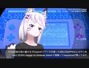 YOASOBIの夜に駆けるでFoorinのパプリカを歌ったMELOGAPPAさんのやつをtokiとKORG Gadget for Nintendo Switchで演奏してmacohimeが歌ってみた
