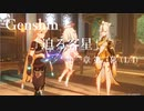 【原神/Genshin】第一章 第三幕(1/4)/プレイ動画 #16