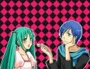【PVもどき完成】アナザー:ワールドイズマイン【カイミク】