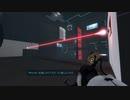 【Portal2】高所恐怖3Dアクション2 Part16【実況】