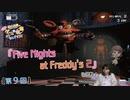 #9_【結名美月の わたし、ゲームが得意なんです!!!】本編アーカイブ