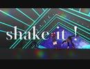 【にじさんじMMD】Shake it! 【夢月ロア/ベルモンド・バンデラス/不破湊】