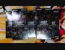 遊戯王OCG PRISMATIC ART COLLECTION (プリズマティック・アート・コレクション) 2BOX 開封動画