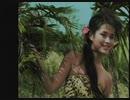 ウルトラQ 南海の美女