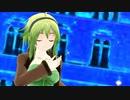 【GUMI】DYE【MMD】 1080p カバーver