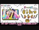 【無料動画】#31(前半)ちく☆たむの「もうれつトライ!」