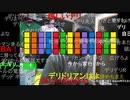 【暗黒放送】27連敗放送  その1【ニコ生】