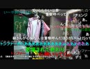 【暗黒放送】27連敗放送  その2【ニコ生】