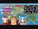 【実況】いたストSPのトーナメントを令和に再び楽しむ動画 31軒目【画質1080p】