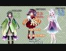 【Abilityアレンジカバー曲】糸 東北三姉妹が歌ってみた【NEUTRINO・VOCALOID】