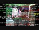 20210209 暗黒放送 27連敗放送