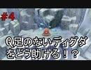 【実況】絶対絶命ディグダ#ポケモン不思議のダンジョンDX