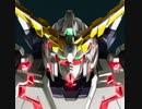 【ガンおじ頑張ってみた】StarRingChild/Aimer/機動戦士ガンダムUC ep7