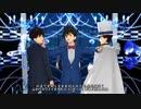 【MMDコナン】REVOLVER(工藤新一 X 怪盗キッド X 2 )【名探偵コナン】