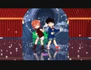 【MMDコナン】ロキROKI(コナン X 灰原哀)【名探偵コナン】