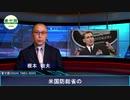 中国共産党の軍事脅威拡大 米空母打撃群3隻インド太平洋に集結