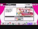 A3!【4周年記念メダル春夏秋冬】10人選抜スカウト