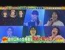 ヨルヤン 2020/8/10放送分