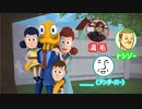 【___(アンダーバー)・トシゾー・湯毛】OCTODADを実況プレイ!