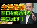 ゆっくり雑談 324回目(2021/2/10)