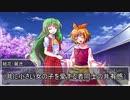 【東方卓遊戯】守矢神社のトーキョーN◎VA Act2-6【トーキョーN◎VA】
