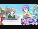 【プロセカ】イベント『響くトワイライトパレード』 5話「思い出を作ろう!」
