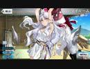 言峰綺礼への反応含【FGO】カレン・C・オルテンシア マイルームボイスまとめ【Fate/Grand Order】