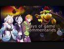 [スーパーマリオギャラクシー2]Days of game commentaries 3 part16[VOICEROID実況]