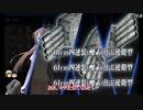 艦これ縛り2020梅雨イベ/一隻教単婚派(非原理) E-7-3攻略part.2