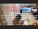 家族で時事放談w 165日目 オリンピック開催において 女性蔑視発言批判はウイグル人ジェノサイドを矮小化するに足りるか? もっと言うと、IOCはジェノサイド認定国家でオリンピック開催するのか?