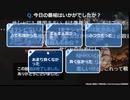 進撃の巨人 The Final Season8話上映会アンケ