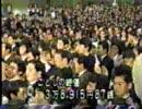 日本史上最高不倒記録 3万8915円87銭