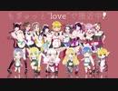 """【ラブライブ!】もぎゅっと""""love""""で接近中!【歌ってみた】"""